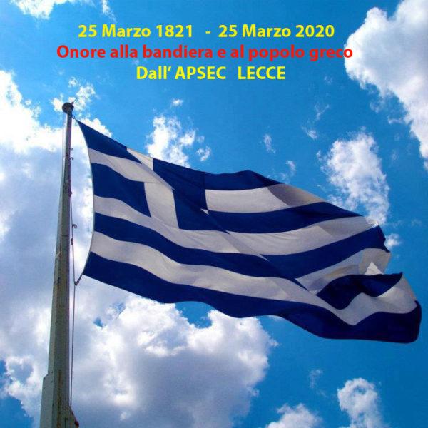 Bandiera greca in occasione della festa nazionale del 25 marzo