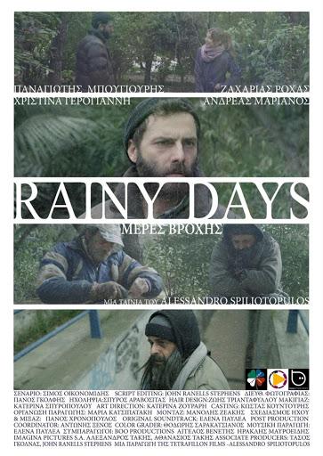 """""""Giorni di Pioggia"""" Un film di Alessandro Spiliotopulos un atto d'amore per il popolo greco"""